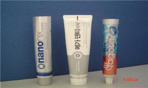 高密度牙膏软管