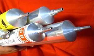 铝制软管包装