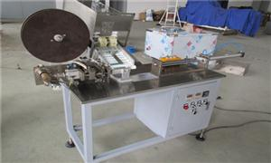 B.LF-II型铝箔封口机